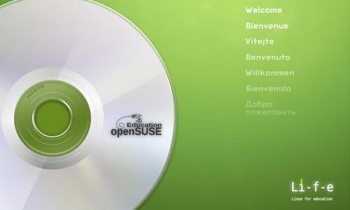 OpenSuse für Studierende, Schüler und Lehrer - Installation