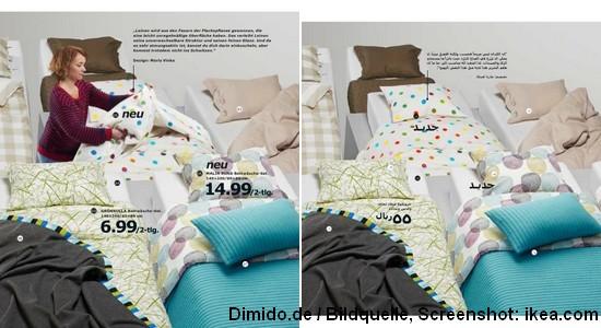 Fehlerbildsuche mit IKEA - IKEA Katalog im Vergleich